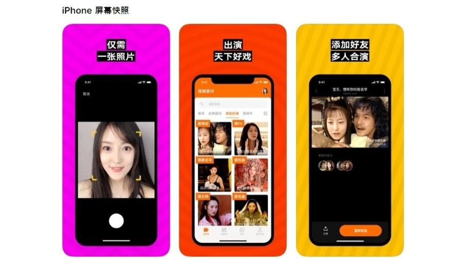 Página do app Zao, de troca de rostos (deepfake) na App Store chinesa - Reprodução