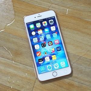 Conheça 15 apps que só tem no iPhone    e as cópias do Android - 15