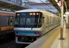 Metrô de Tóquio dará macarrão a quem evitar horário de pico - Getty Images