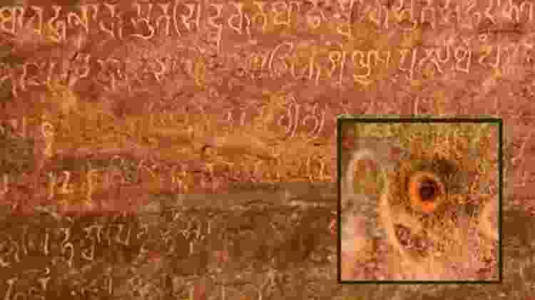 O zero mais antigo do mundo, em Gwalior - Image caption