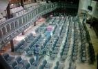 Twitter/ Asamblea Nacional