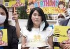 AMNESTY INTERNATIONAL THAILAND via BBC