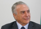 Pedro Ladeira - 22.jun.2016/Folhapress