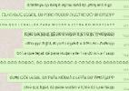 Dá para usar diferentes tipos de letra nas mensagens do WhatsApp; aprenda (Foto: UOL)