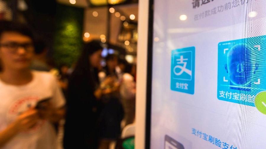 Pagamentos via QR Code, como no Pix, já são passado na China  - Divulgação/ Alizilla