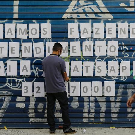 15 mar. 2021 - Comércio fechado no centro de São Paulo - Nelson Antoine/Estadão Conteúdo