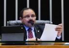 Executiva do PP deve aprovar suspensão cautelar de Waldir Maranhão na terça (Foto: Gustavo Lima / Câmara dos Deputados)