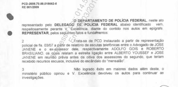 Representação da Polícia Federal admite que investigação começou a partir de grampo entre advogado e cliente - Reprodução/UOL
