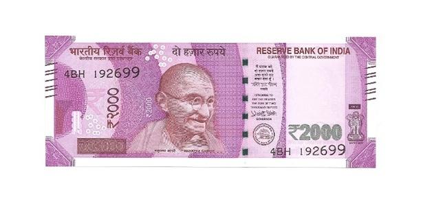 Oscar da Moeda: nota de 2 mil rupias indianas