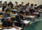 "Fuvest ""enxuga"" segunda fase e corta bônus a alunos de escolas públicas - LUIZ CLÁUDIO BARBOSA -7.jan.2018/CÓDIGO19/ESTADÃO CONTEÚDO"