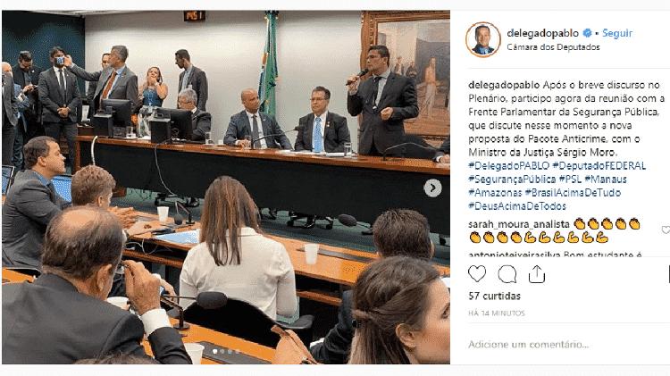 moro reuniao fechada - Reprodução/Instagram - Reprodução/Instagram