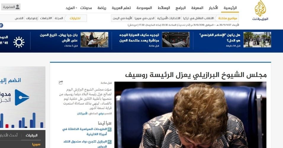 O site da Al Jazeera em árabe manchetou o afastamento de Dilma