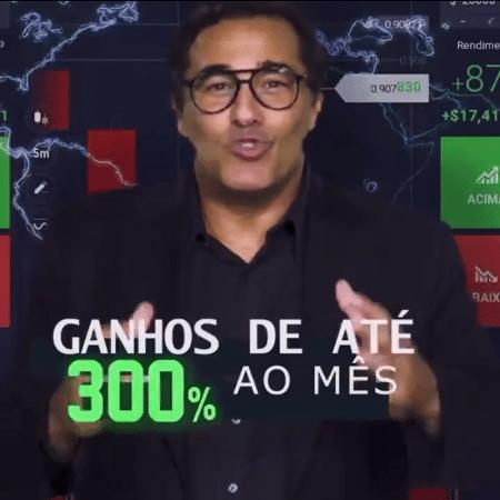 Luciano Szafir fez propaganda de empresa que promete retorno de 300% ao mês - Reprodução
