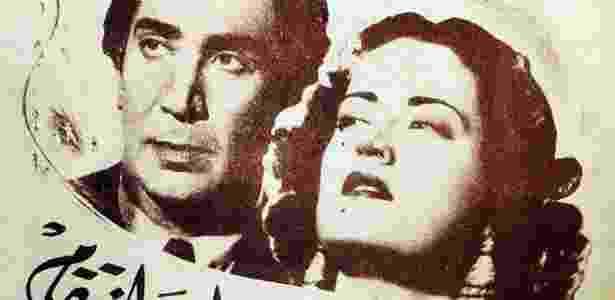 A atriz sírio-egípcia e cantora Asmahan, em cartaz de um dos seus filmes - Reprodução - Reprodução