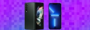 Galaxy Z Fold 3 x iPhone 13 Pro Max: qual é celular mais poderoso? (Foto: Reprodução/Tilt)
