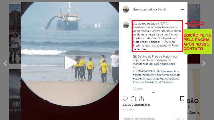 11.dez.2019 - Página acrescenta alerta sobre boatos envolvendo vídeo - Reprodução/Instagram