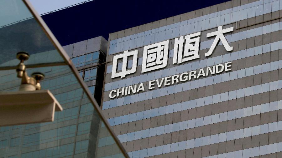 Vista do exterior do centro da Evergrande em Hong Kong - Bob Yip/Reuters