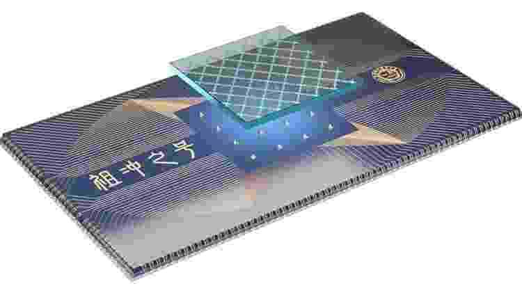 Ilustração do processador quântico do Zuchongzhi - University of Science and Technology of China - University of Science and Technology of China