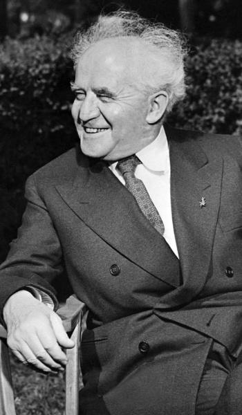 David Ben-Gurion (1886 - 1973)