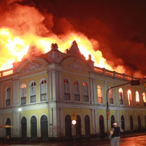Em chamas restaurant coupons