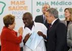 Você está por dentro do Mais Médicos? - Roberto Stuckert Filho/PR