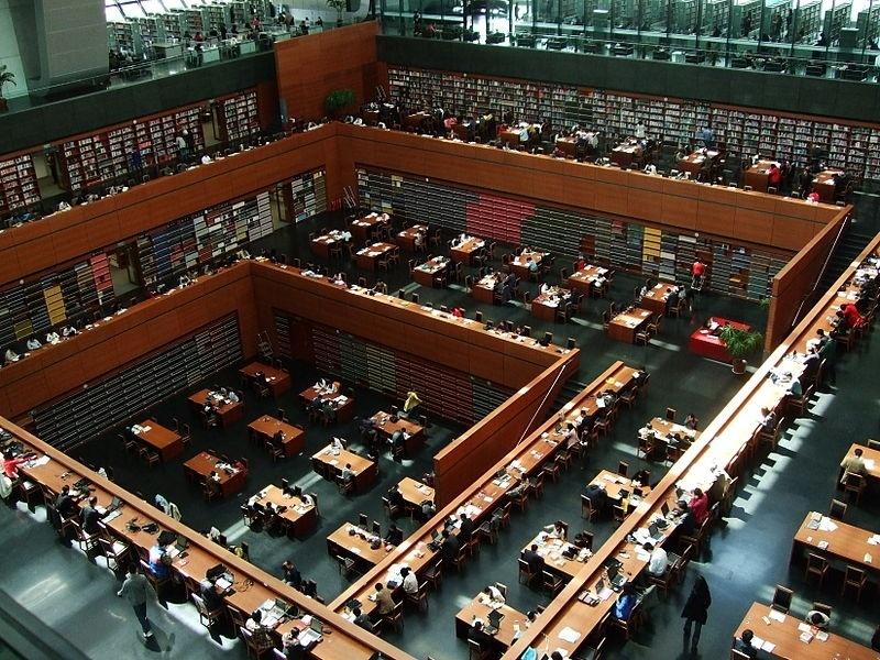 Biblioteca Nacional da China, em Pequim
