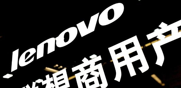 Vem aí uma superbateria da Lenovo