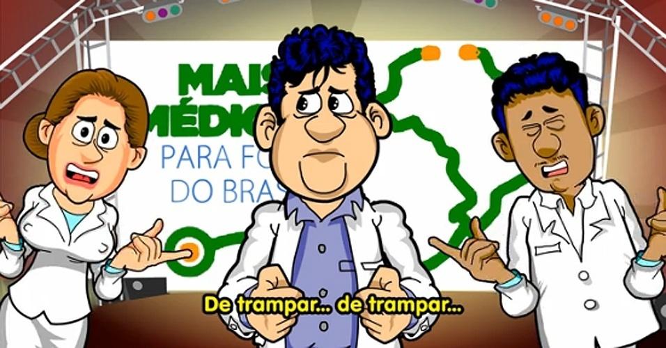 Reprodução de vídeos do charges.com.br