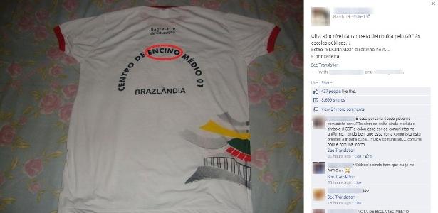 Camiseta de uniforme escolar do Centro de Ensino Médio 1 Brazlândia com erro ortográfico - Reprodução Facebook