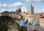Prefeitura de Kiruna/BBC