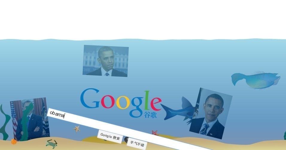 Por causa da censura ao Google na China, a empresa criou a versão do buscador que está na imagem. Ao contrário da tradicional, a página alternativa é bem pouco efetiva. Quando o usuário faz alguma busca em inglês, ela exibe apenas algumas imagens que 'caem' na água