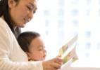 Grupo pediátrico recomenda ler em voz alta para crianças desde o nascimento - Getty Images