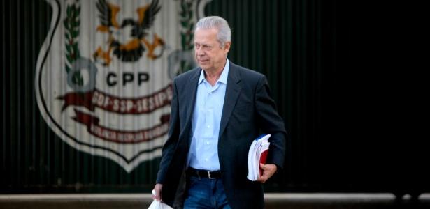Dirceu foi condenado por Moro em 2 processos envolvendo desvios na Petrobras
