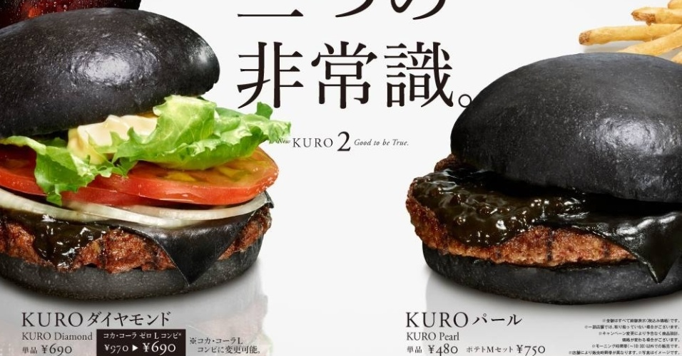 11.set.2014 - A rede de fast-food Burger King lançou um hambúrguer preto no Japão. O lanche não foi queimado, ele é composto por um pão preto, um molho preto e até um queijo preto. Para atingir esta coloração, foram utilizados pimenta preta e um molho de cebola e alho misturado com tinta de lula. Segundo e rede, esta é a terceira vez que eles lançam o lanche e, até agora, a recepção tem sido favorável