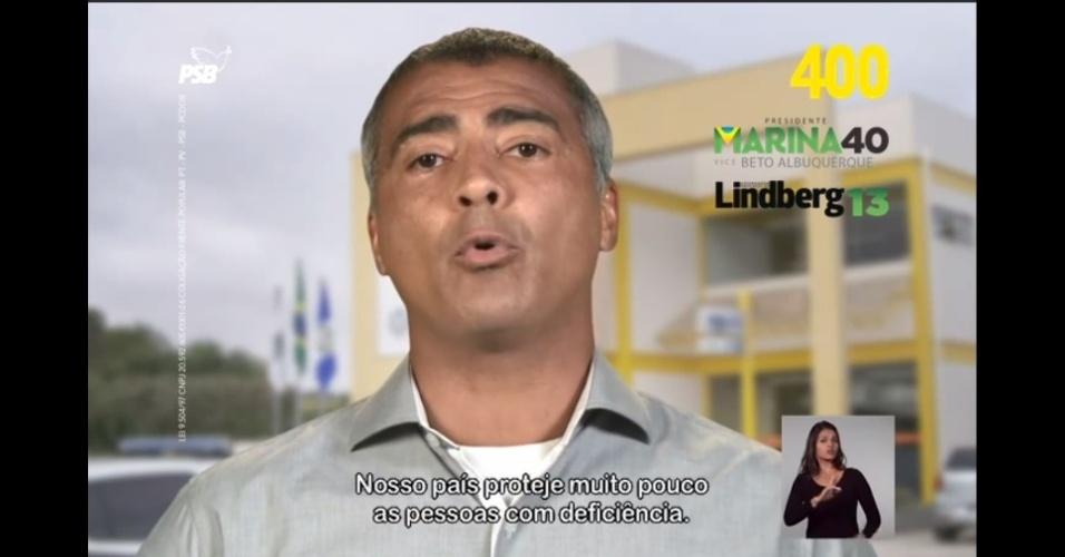 """Propaganda de Romário (PSB), candidato ao Senado pelo Rio de Janeiro, 3 de setembro: """"Nosso país 'proteje' muito pouco"""". O correto, no entanto, é """"protege"""""""