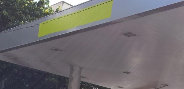 Logo da Petrobras é coberto em ato de Marina - Guilherme Balza/UOL