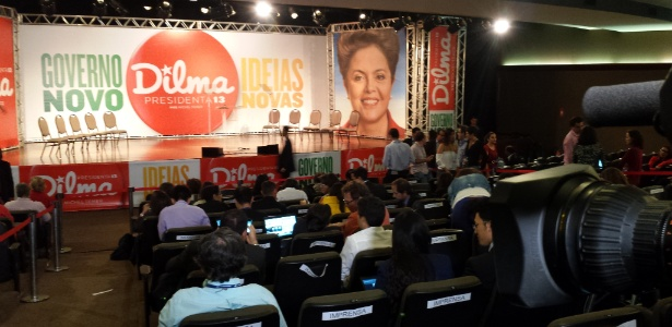 Pronunciamento de Dilma - Leandro Prazeres/UOL