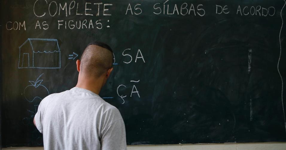 fundação casa; educação