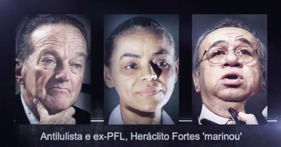 1.out.2014 - Em novo comercial de 30 segundos na TV, a campanha de Dilma Rousseff (PT) faz mais um ataque frontal a Marina Silva (PSB). O filme mostra a imagem da candidata do PSB a presidente ao lado das de Jorge Bornhausen e de Heráclito Fortes, dois políticos que no passado foram grandes líderes do DEM (hoje PFL).