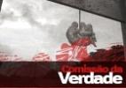 Bernardo Soares/JC Imagem