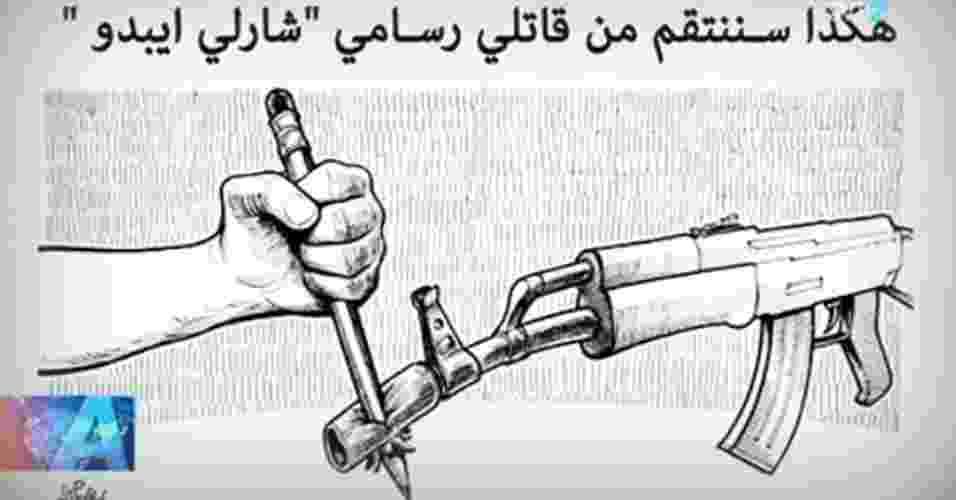 10.jan.2015 - No mesmo jornal, outro cartum diz: 'é assim que nós vingamos o assassino dos cartunistas' - Reprodução/An Nahar