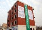 Reprodução/Caixin.com