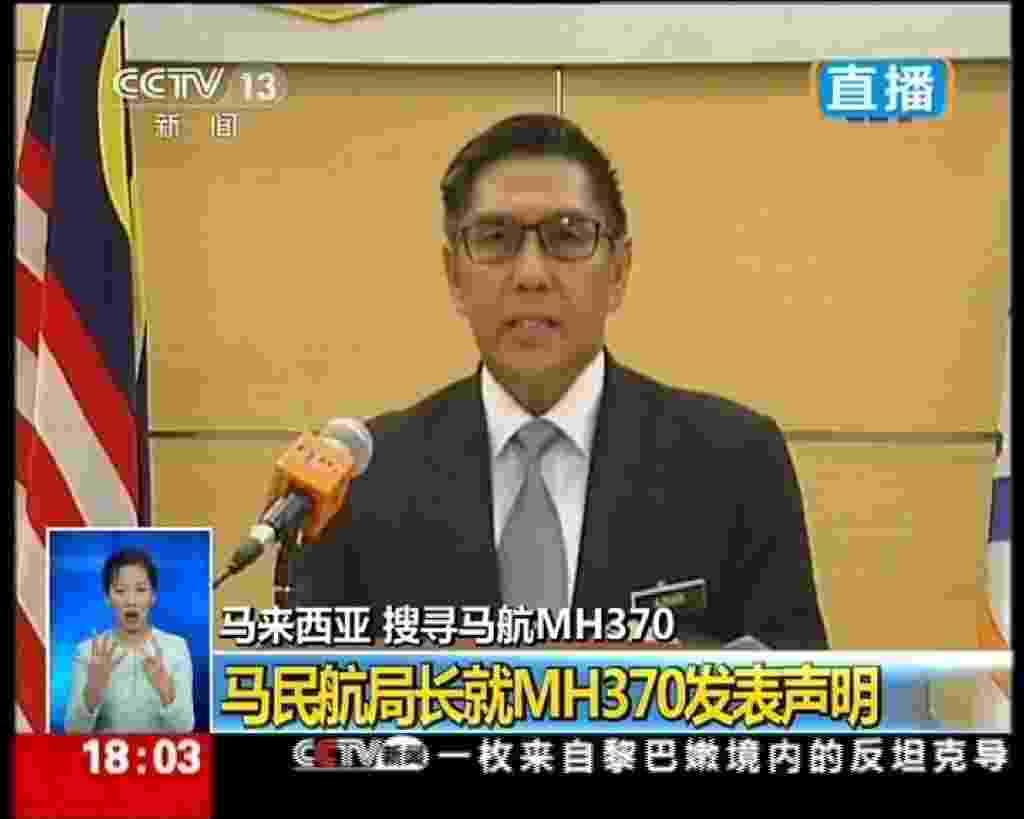 29.jan.2015 - O diretor-geral do Departamento de Aviação Civil da Malásia, Azharuddin Abdul Rahman, anunciou que o voo MH370 da Malaysia Airlines, que desapareceu em março do ano passado, sofreu um acidente fatal e que todos a bordo estão presumidamente mortos - Xinhua