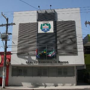 Divulgação/Câmara Municipal de Maceió