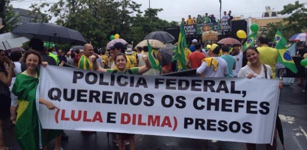 Manaus: manifestação reúne 900 pessoas, segundo a PM - Mateus Rios via WhatsApp