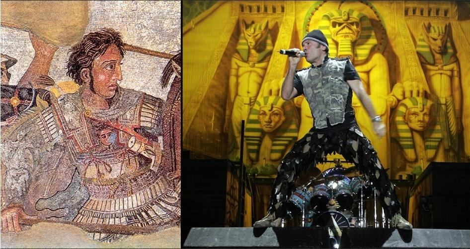 Alexandre, o grande e Iron Maiden