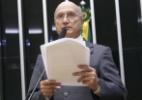 Ananda Borges/Câmara dos Deputados - 16.abr.2016
