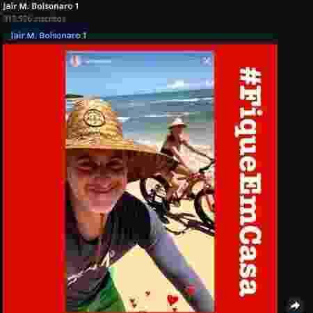 Telegram de Bolsonaro ironiza foto de Huck e Angélica - Reprodução - Reprodução