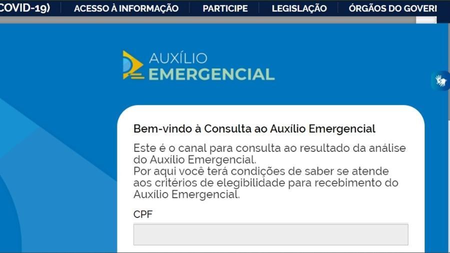 Novo site para consulta do auxílio emergencial - Reprodução