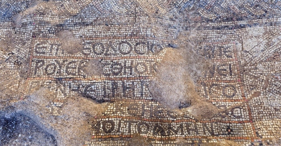 30.dez.2015 - Mosaico é encontrado em escavações de monastério bizantino nos arredores de Rosh Ha'Ayin, em Israel